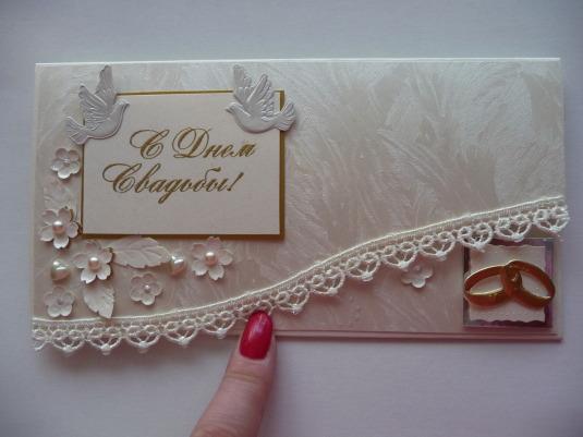 деньги на свадьбу в конверте