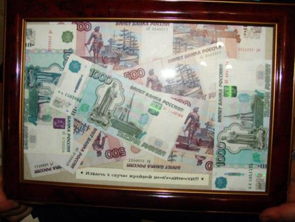 денежная картина фото