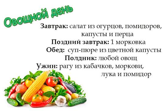 2-den-diety-7-lepestkov