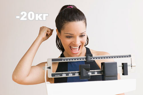 Диета 20 кг