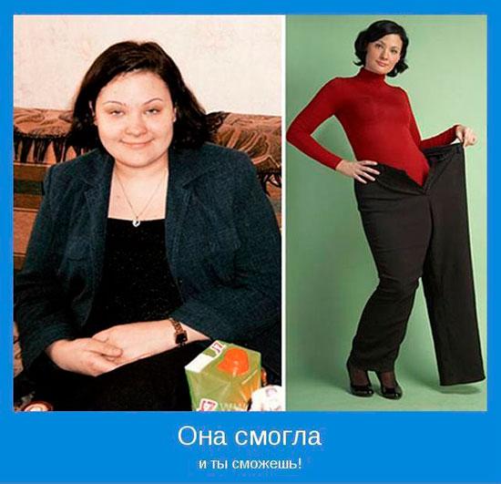 диета 60 фото миримановой